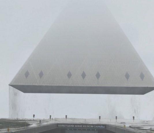 Астана. Пирамида согласия взлетает в небо