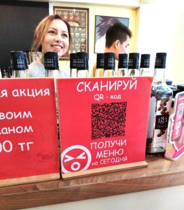 qr-cafe