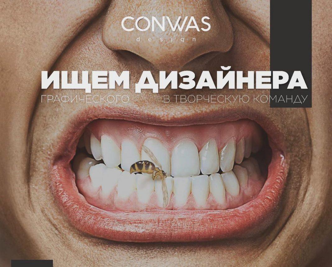 Conwas design
