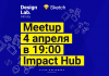 Design Lab Almaty