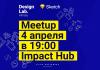 Design Lab Almaty