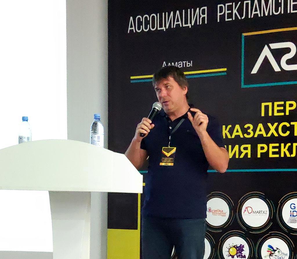 alexandr_demchenko
