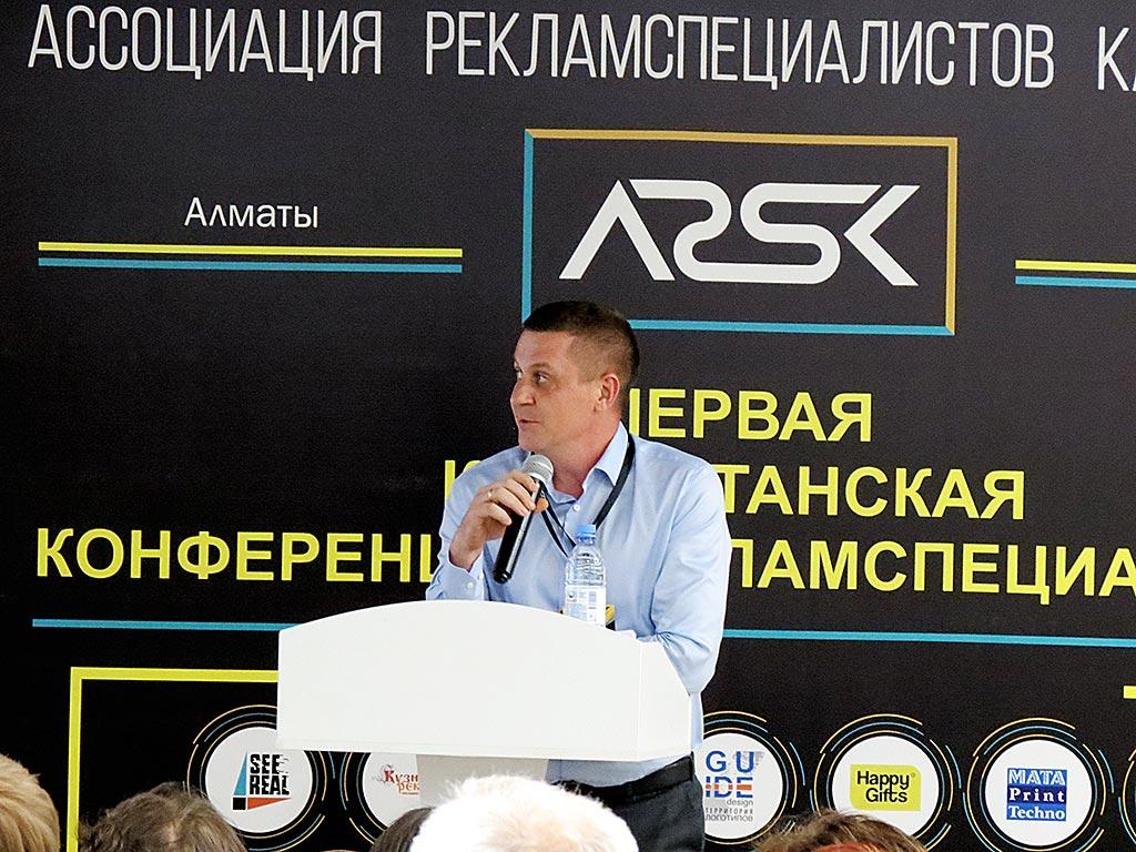 Sergey Varaksin