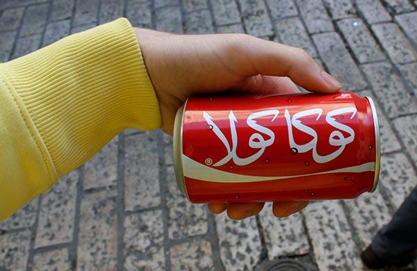 coca-caol arabian