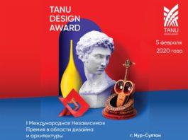 tanu award