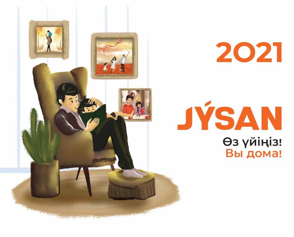 Jysan Bank