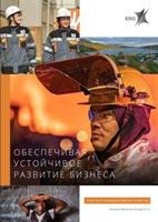 Eurasian Resources Group