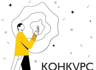 Конкурс на лучший дизайн-проект оформления витрин